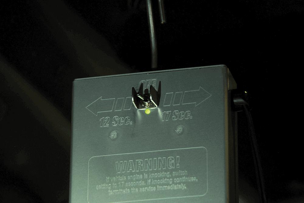 DW-1405-EGR-12