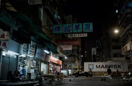 Maersk_in_China_(7099688687)